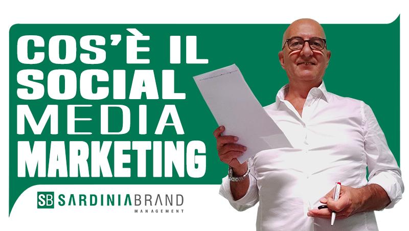 Il social media marketing e le sue grandi potenzialità